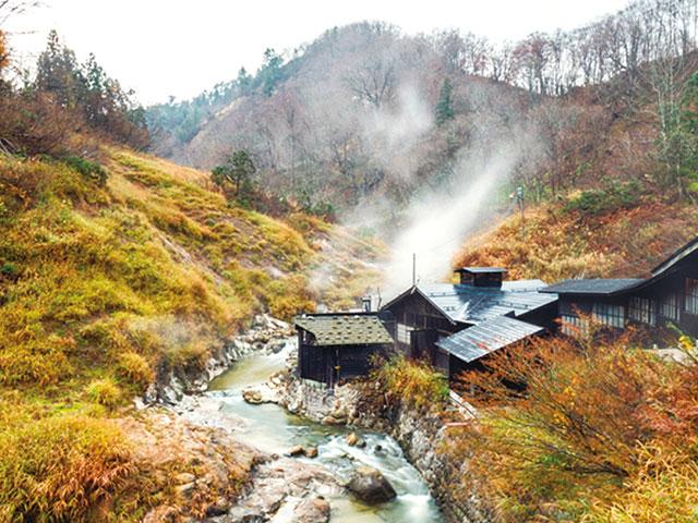 Doroyu-Onsen